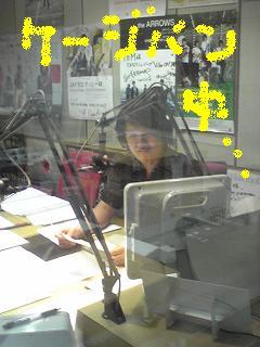 20090520ke-jiban.JPG