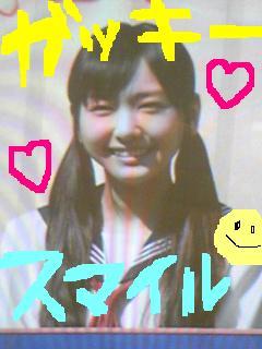 20090521aragakiyui.jpg