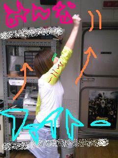 20090521fight.jpg
