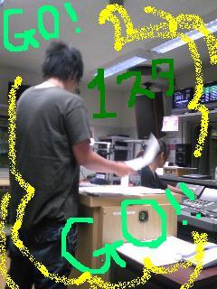 20090528go.jpg