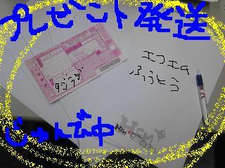 20090528present.jpg