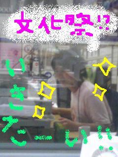 20090604.jpg