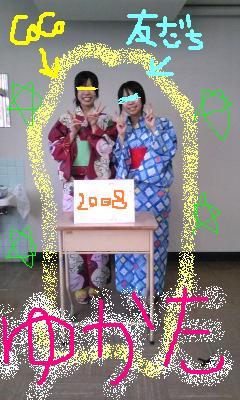 20090604yukata.jpg