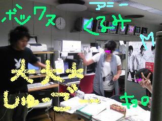 20090608syuugou.jpg