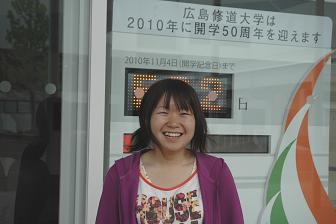 20090611syuudou.JPG