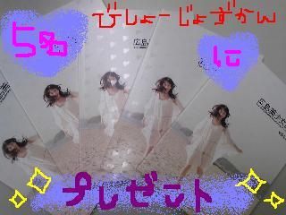 20090615zukan.jpg