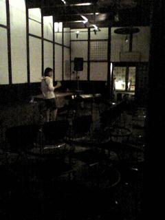 20090617sakagura.JPG