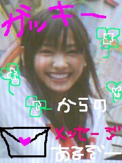 20090618aragakiyui.jpg