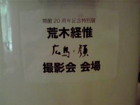 2009061912220000.jpg