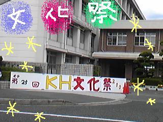 20090622matsuri.jpg