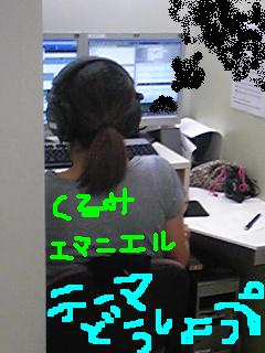 20090629kurumi.jpg