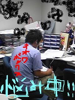 20090629ookubox.jpg