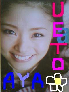 20090706uetoaya.jpg