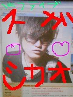20090713suga.jpg