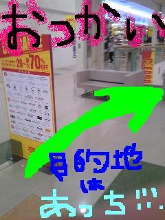 20090716.jpg
