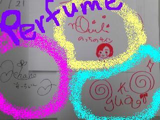 20090723Perfume.jpg