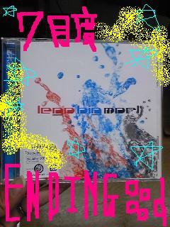 20090730ending.jpg