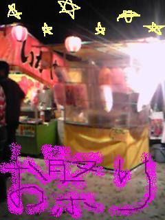20090803festival.jpg