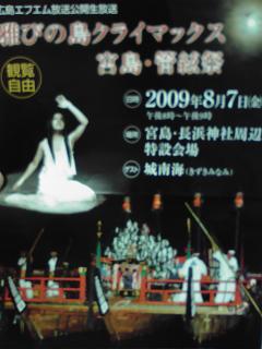 2009080516090000.jpg
