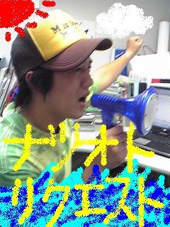 20090805theme.JPG