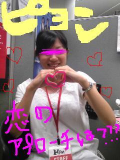 20090810pyon.jpg