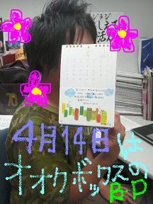 20090812.JPG