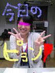 20090813-02.JPG