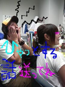 20090813-03.JPG