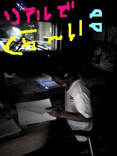 20090813.jpg