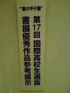 2009081913560001.jpg