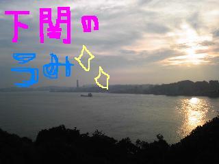 20090820sea.jpg