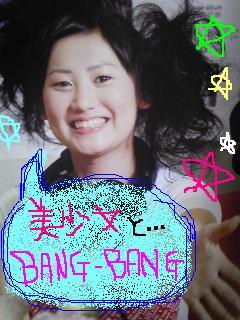 20090824bang-bang.jpg