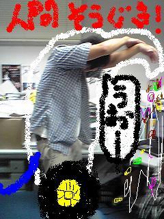 20090826theme.JPG