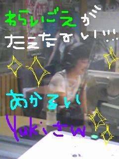 20090827CMtyu.jpg