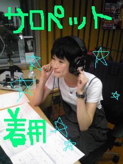 20090827yukisan2.jpg