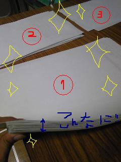 20090831mail.jpg