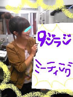 200910019jirajimeeting.jpg