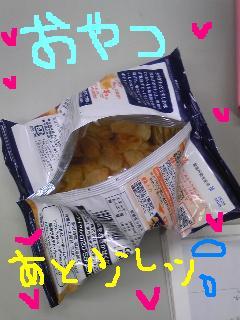 20091001oyatsu.jpg