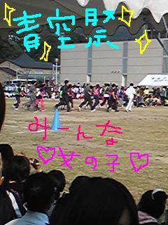 20091029aozorasai.jpg