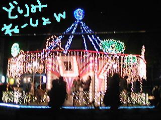 20091123light1.jpg