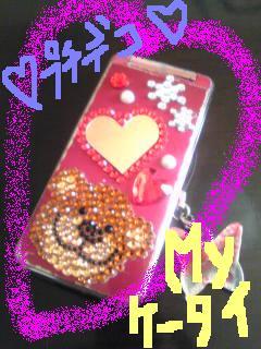 20091123phone.jpg