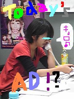 20091207kyoro.jpg