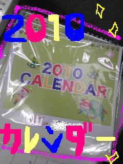 200912142010.jpg
