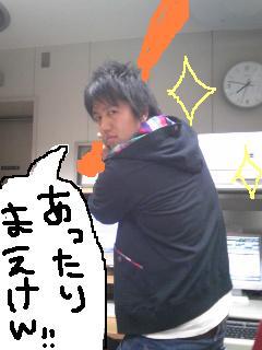 200912174okubox.jpg