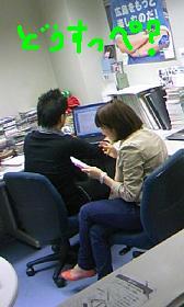2010-4-28-3.JPG