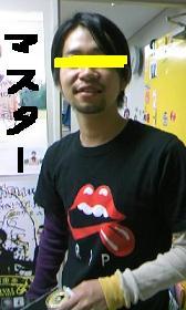 2010-5-26-3.JPG