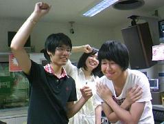 2010-7-crj.JPG