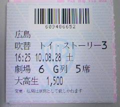 2010-8-30-1.JPG