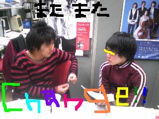20100107change3.jpg