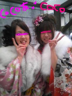 20100113friend.jpg